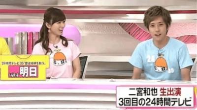 二宮和也と伊藤綾子の出会い&馴れ初め!結婚までの共演画像や