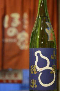 北の錦 山廃純米 吟風 原酒
