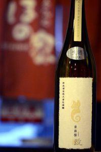 新政 白麹仕込純米酒 亜麻猫改 生酒