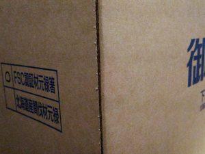 割り箸の箱