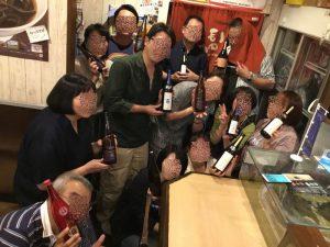 第七回旨い酒を呑む会