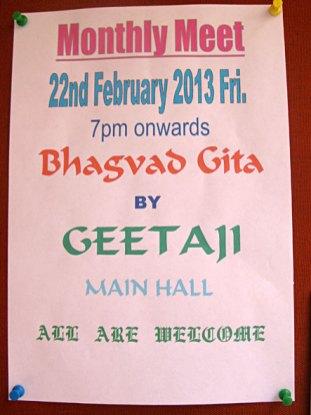 Announcing Geeta Iyengar's talk on the Bhagavad Gita.