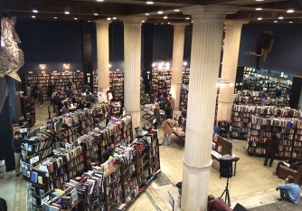 Last-Bookstore-IMG_5816