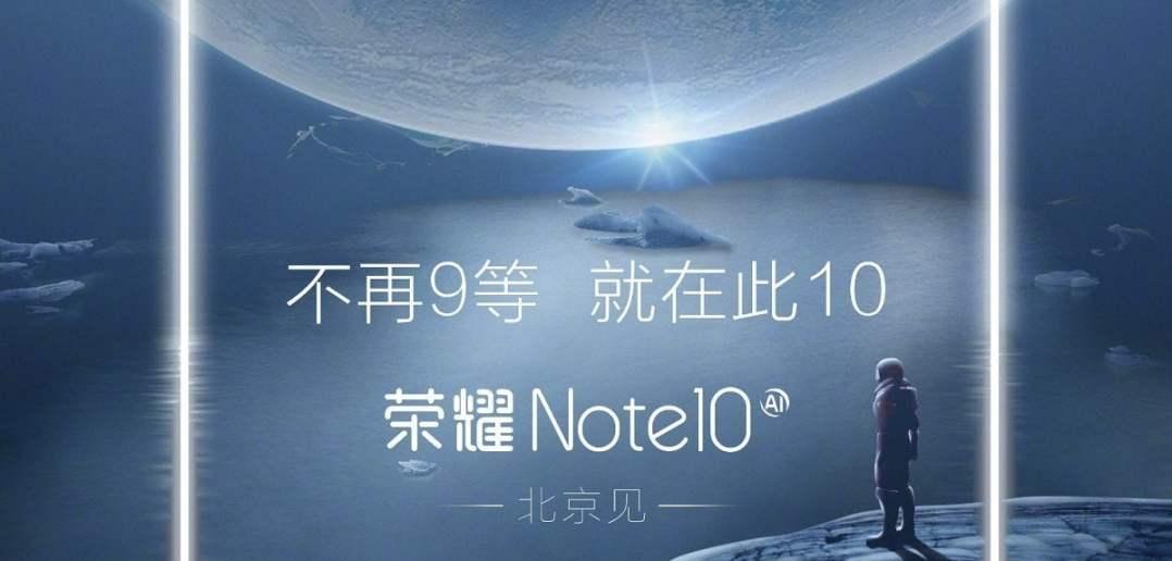 honor_note10_titel
