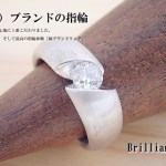 指輪の写真撮り