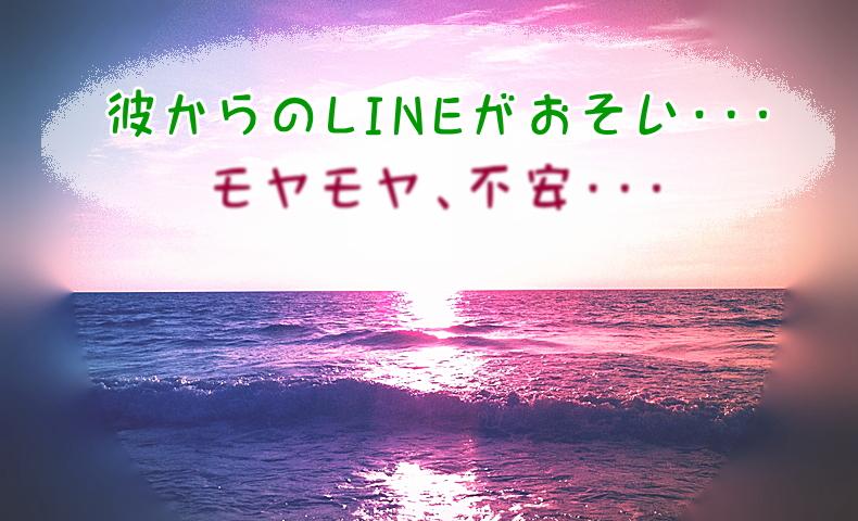 恋愛 嫉妬 モヤモヤ