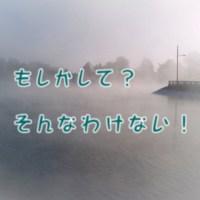 毒親/アダルト・チルドレン./話し相手./傾聴