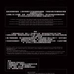 油石,彈性帶柄砂輪,棕刷,木條,鑽石纖維油石,鑽石切片,鑽石雕刻針,成型修刀,樹脂法,塘孔磨棒,羊毛輪,鑽石砂布,鑽石油石,氮化硼磨棒,鑽石修刀,鑽石工具,結合修刀,鑽石砂輪,迷你纖維油石,超級纖維油石,帶柄砂輪