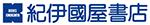 logo_kinokuniya3
