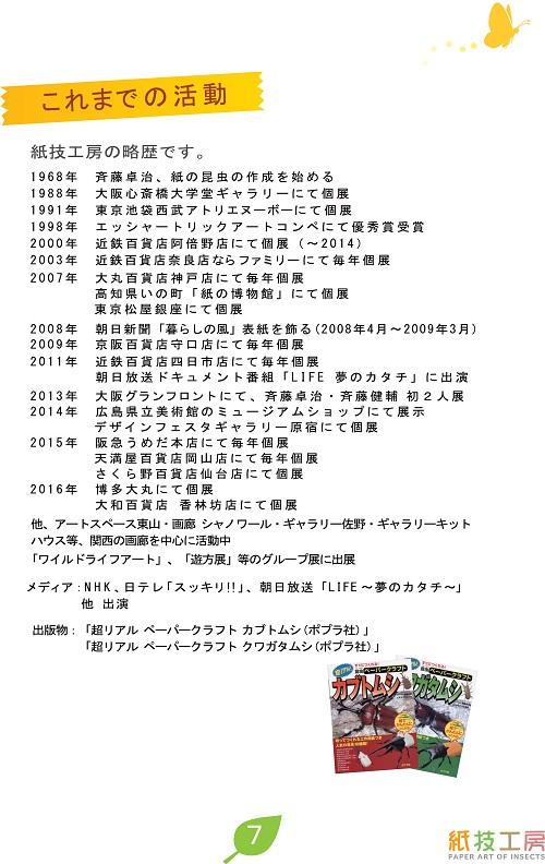 180704_kinoume2