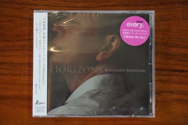 SP店:小南 数麿 / Horizons