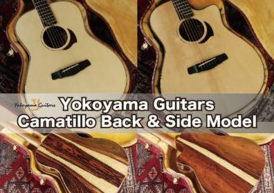 「Yokoyama Guitars」お勧めカマティロモデル!