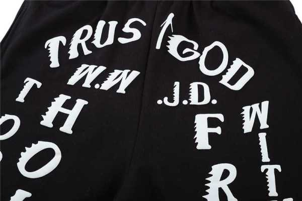 kanye west trust god sweatpants