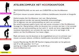 Ateliercomplex Het Hoofdkantoor | Waarderweg 78 | 2031BP Haarlem