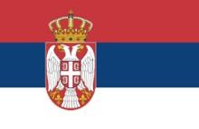 Hoofdstad Servië
