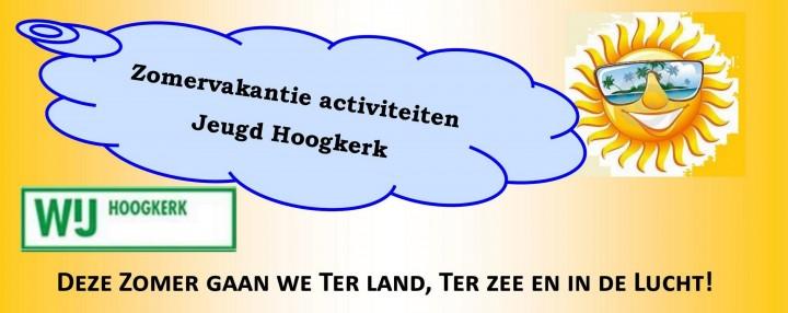Hoogkerk zomervakantie2016 poster 2.0