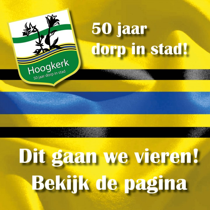 banner 50 jaar Hoogkerk