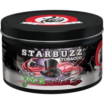 StarBuzz Bold / Jack the Ripper(最近だと珍しいBlack Grape系、無難に良く出来ている)