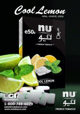 Nu Hookah / Cool Lemon(クラシックなLemon系とスペアミントの香りの強いGum系のMix)