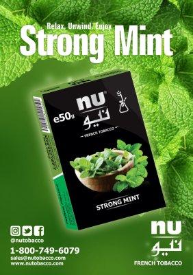Nu Hookah / Strong Mint(強めの清涼感とホンノリした甘さ)