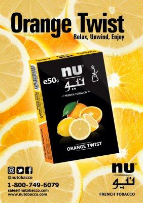 Nu Hookah / Orange Twist(AFあたりのOrange系とLemon系を普通に混ぜたような香り、すごく普通)
