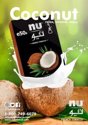 Nu Hookah / Coconut(ココナッツミルクのような香り、良く出来ている)