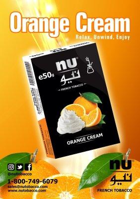 Nu Hooka / Orange Cream(ミニマルだが商品名はハッキリと伝わってくる、安心して楽しめる作り)