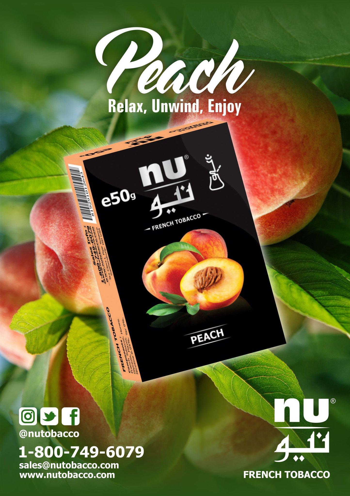 Nu Hookah / Peach(スッとしたキレ感のある、ややケミカルなアメリカの会社っぽいPeach系)