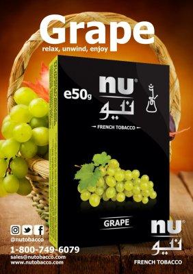 Nu Hookah / Grape(AFのGrapeを少しだけアッサリさせた感じ)