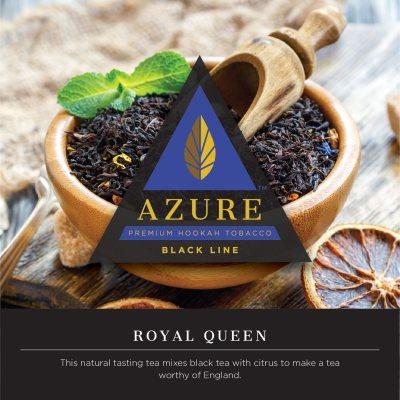 Azure Black / Royal Queen(ベルガモットの香りの濃さにリアリティのあるEarl Grey系)