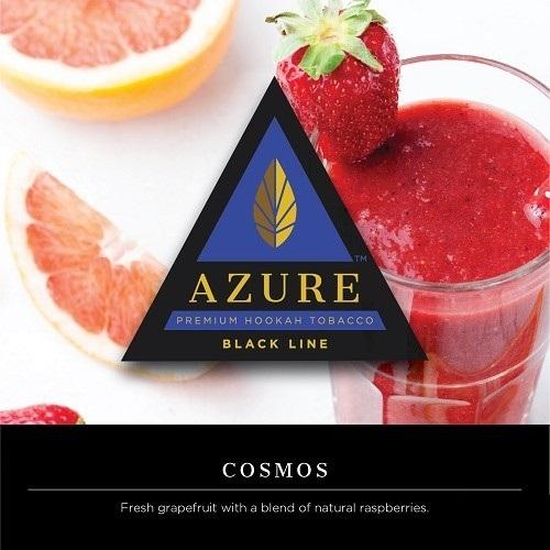 Azure Black / Cosmos(ややマッタリした厚みのあるビターさが特徴のGrapefruit系、酸味が良い仕事をしている)