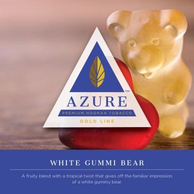 Azure Gold / White Gummi Bear(FumariのWhite Gummi Bearと似ている、主な違いは煙の質)