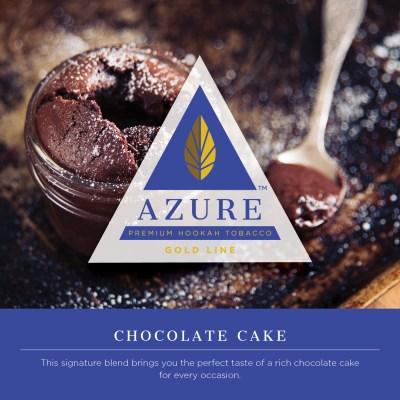 Azure Gold / Chocolate Cake(ビターチョコレートのような香りで、ウォッシュドのChocolate系の中では再現度が高い)