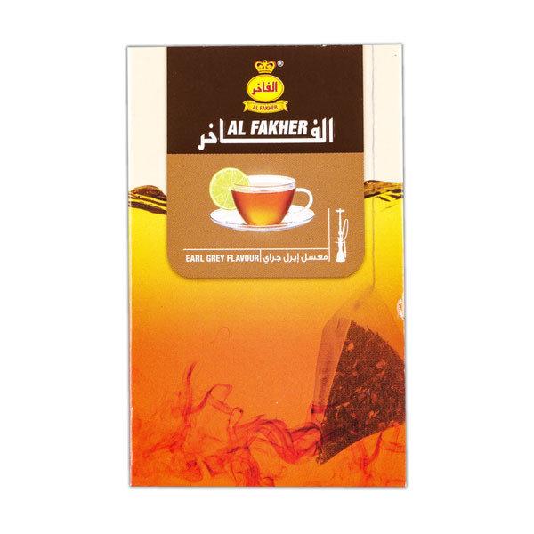 Al Fakher / Earl Grey(ベルガモットの香りがやや薄めで、Lemon系が入っているEarl Grey系)