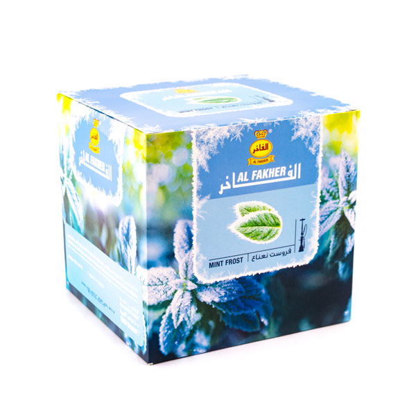 Al Fakher / Frost Mint(AFのMintを下敷きにして作ったSpear Mint系)
