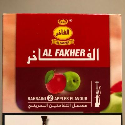 Al Fakher / Bahraini 2 Apples(AFのTwo Applesと似ているが、それより甘さが少しサッパリしている)