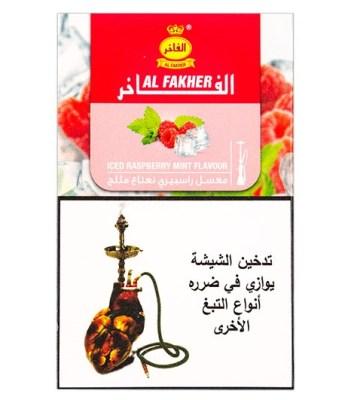 Al Fakher / Iced Rapsberry Mint(AFのBerry:AFのMint=1:2ぐらいのMix)