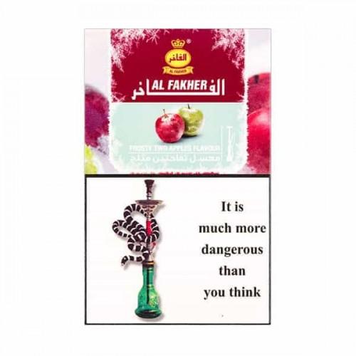 Al Fakher / Frosty Two Apples(AFのTwo Apple with Mintからグリーンな香りを抜き、清涼感をクリアにした感じ)