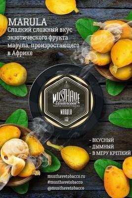 MustHave / Marula(アーモンドミルクと少しのバナナとバニラエッセンスで作ったバナナシェイクのような香り)