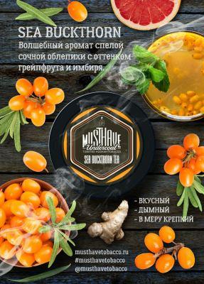 MustHave / Sea Buchthorn Tea(Grapefruit系やソフトなLemon系のようなサッパリしたCitrus系:Raspberry系=3:1ぐらいの香り)