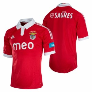 Benfica YOUTH Home Jersey 2012/13
