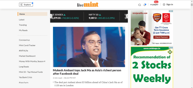 Livemint HomePage
