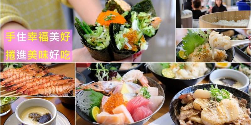 網路評論4.7高分的神奇壽司店,結合各式開店風格最後獨樹一格,生魚片大塊切,手捲捧花,入口即化的幸福