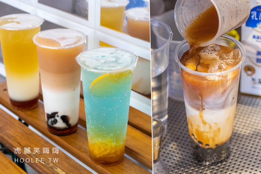 洋航茶品(高雄)熱河街新開飲料店!徜徉藍色大海的漸層香橙氣泡飲,療癒咕溜布丁綠茶拿鐵