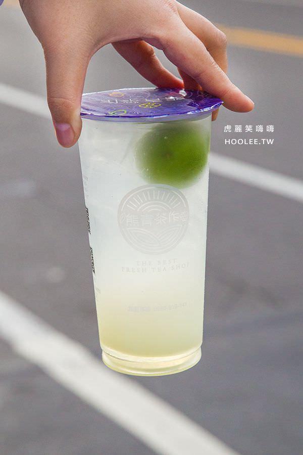 熊青茶作 大社美食 飲料推薦 深水炸彈(檸檬)