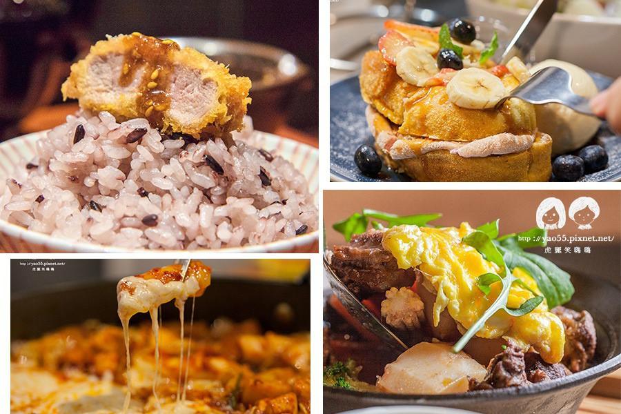 【美食】高雄|私心推薦!小資約會聚餐,精選5間異國風味餐廳
