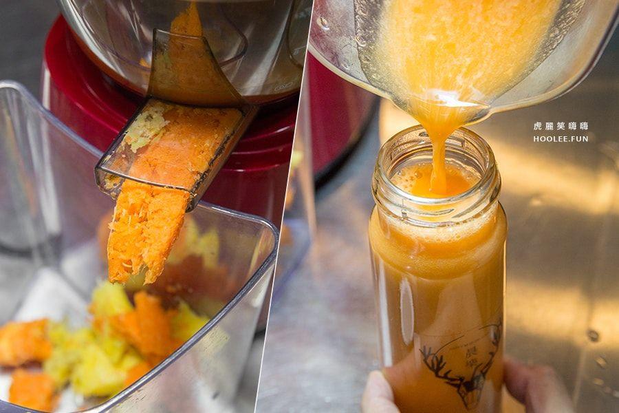 晨樂冷壓慢磨蔬果汁 1號 胡蘿蔔、蘋果、鳳梨、芭樂、檸檬