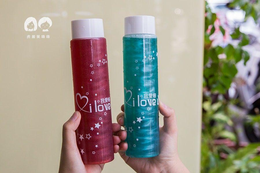 I love U我愛柚 星空飲料 紅:冥王黑帝思:紅葡萄口味果汁