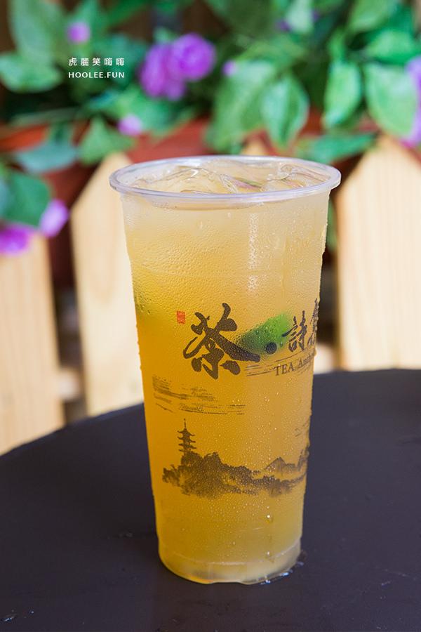 茶詩集 高雄 熱河店 飲料 夏威夷綠茶 TWD45
