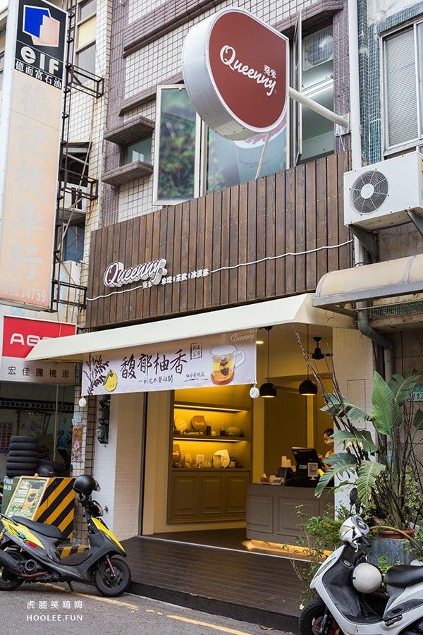 葵米 台南 中西區 正興街